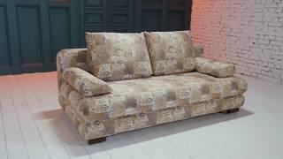 PUSHE. Обзор дивана-кровати «Фабио»