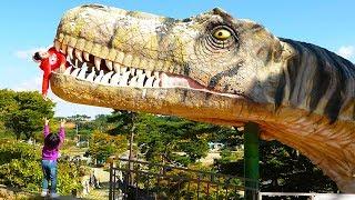 공룡이 나타났어요!! 쥬라기공원 테마파크 공룡박물관 공룡대탐험 동굴 Outdoor Playground for kids with giant dinosaurs
