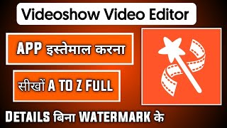 how to use videoshow app | videoshow app tutorial | videoshow video editor video maker photo editor