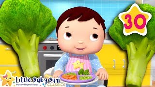 Try Some Vegetables | How To Nursery Rhymes | Fun Learning with LittleBabyBum