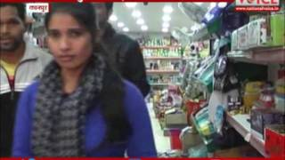 Theft Caught in CCTV by stolen in Kanpur Shopping mall