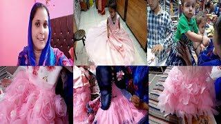 Aliya & Inaaya Ke Liye Kari Eid Ki Shopping !!! Abki Baar Eid  Banane Kaha Ja Rahi Hoo Mein  Dekhiye