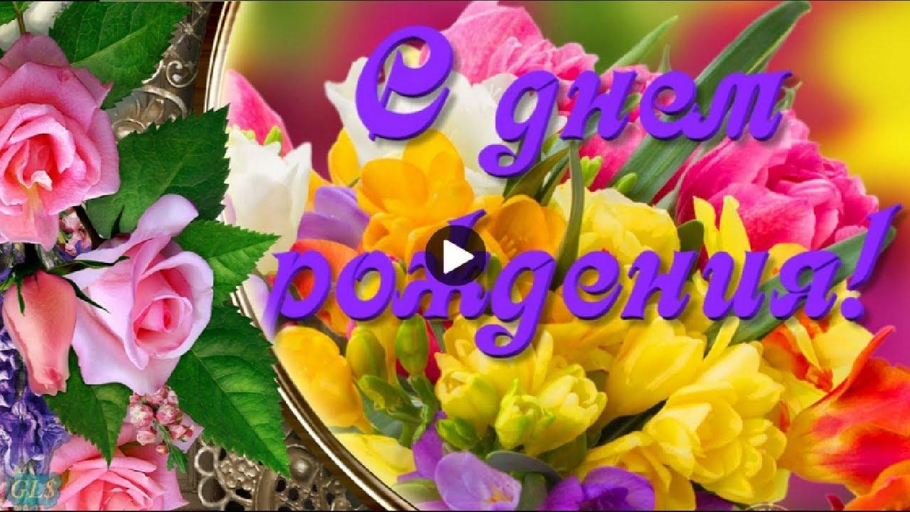 Заказать видео открытку с днем рождения в томске
