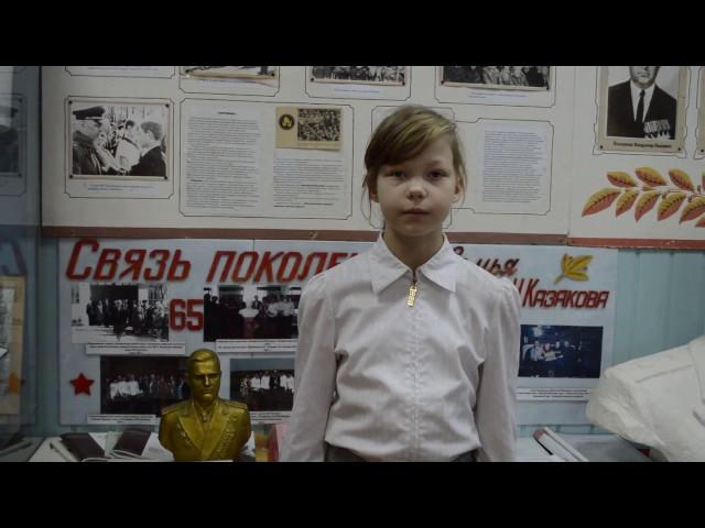 Изображение предпросмотра прочтения – ЕкатеринаРучушкина читает произведение «Грядущие гунны» В.Я.Брюсова