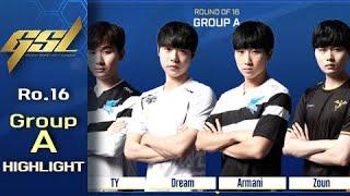 A조 쉽지 않은데? | 2020 GSL 시즌3 | 전태양(TY), 조중혁(Dream), 박진혁(Armani), 박한솔(Zoun)