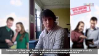 Учим татарский. Казан федераль университеты 24.03.2014 (4)