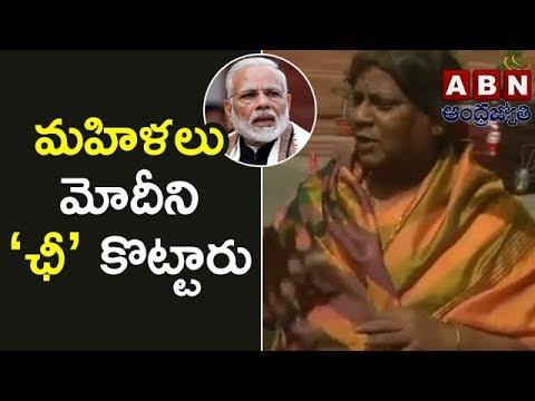 TDP MP Siva Prasad Protest In Lady Getup At Parliament | AP Special Status | ABN Telugu