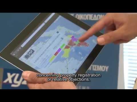 Land Registry Application in Greece