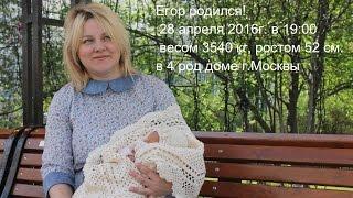 Ожидание и рождение малыша! Выписка  Без Пафоса!(, 2016-05-16T13:57:45.000Z)