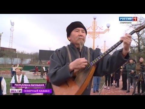 В Калмыкии проходит неделя туризма