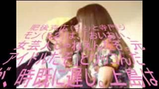 ダチョウ上島、野呂佳代からまさかのKISS!!! http://www.lp-kun.com/web...