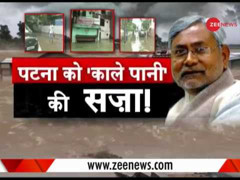 Epidemic risks prevails as floods wreaks havoc in Bihar