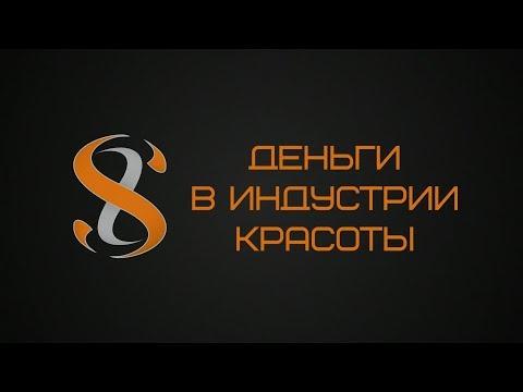 Счет Виста От Life is Good — 20% Годовых в Твердой Валюте