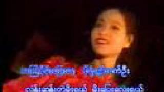 Burmese Water Festival Song (Karaoke)