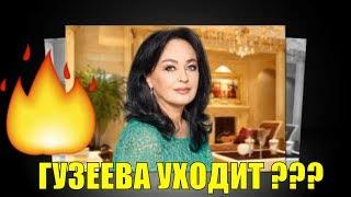 🔥ГУЗЕЕВА УХОДИТ! ЭТО ПОРАЗИЛО РОССИЯН—Самые свежие новости—Шокирующие новости—Новости знаменитостей