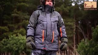 """Graff 217-О-В. Зимний рыболовный костюм до -50°С - """"поплавок"""""""