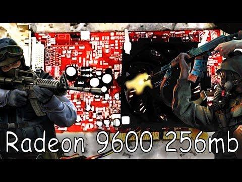 На что способна Radeon 9600 / 9550 / X1050 (256mb) в 2019