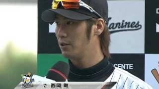 M6-2Bs 9月26日 好リリーフ荻野・先頭打者弾西岡のヒーローインタビュー
