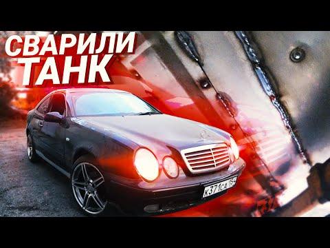 ИЗ ГНИЛОГО МЕРСА в РУССКИЙ ТАНК