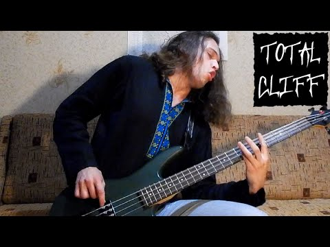 Metallic Damage Inc bass  free bass tab on AndriyVasylenkocom #TotalCliff