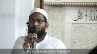 Video Darbar e Risalat ki - Maulana Saqib Qasmi download MP3, 3GP, MP4, WEBM, AVI, FLV Juni 2018