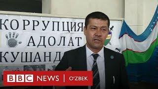 Ўзбекистон: Коррупцияга қарши иншо билан курашиб бўладими? - BBC Uzbek