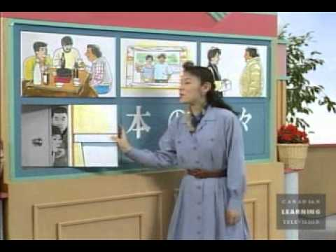 Japanese Basic II - 27 - I think I can be there by 4pm