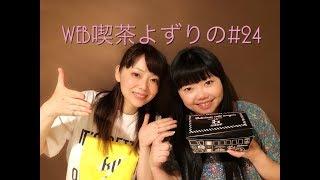 yozuca*のお弁当も 投稿用メールアドレスはこちら!→ pas_hq@peakasoul.jp.