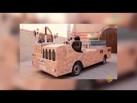 سيارة المسجد الأقصى