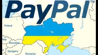 Україна:PayPal в Україні ,Артилерія: Навчальні Стрільби, ВМС України: Човни Brig, Вінниця UA
