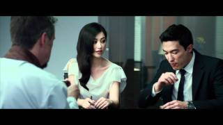 SHANGHAI CALLING - Official Trailer
