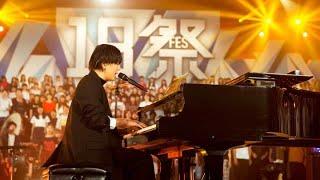 【18祭】「正解」RADWIMPSと1000人の18歳、感動の歌声 | 18Fes | NHK