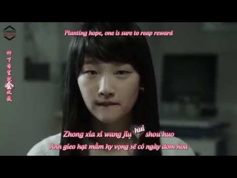 小苹果  | Little Apple | Trái Táo Nhỏ | Chopstick Brothers | Anh Em Đôi Đũa | Lyrics [Pinyin + Engsub]