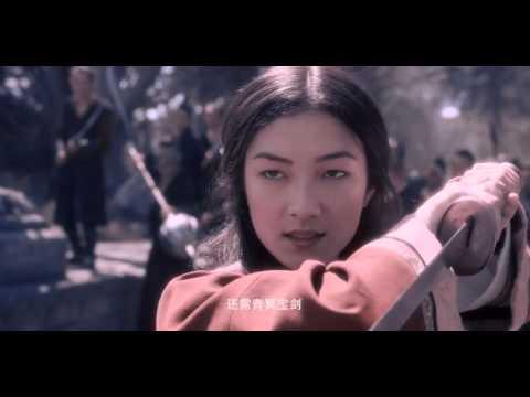 CN.ver Full online2: Crouching Tiger Hidden Dragon II Donnie yen,Michelle Yeoh streaming vf