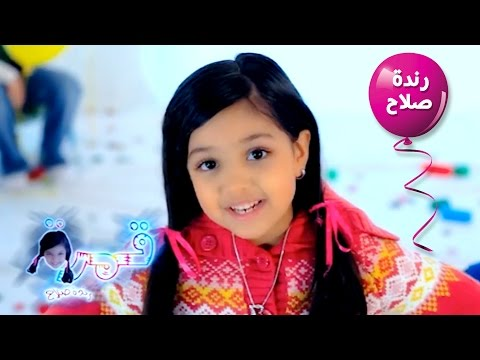 كليب قمره يا قمره  - رنده صلاح| قناة كراميش الفضائية Karameesh Tv