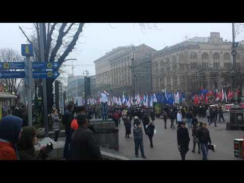 Евромайдан 24 ноября