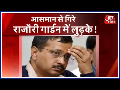 Khabardaar: Arvind Kejriwal Style Of Politics Loses Out In Delhi