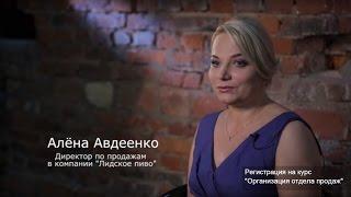 видео Система организации розничных продаж B2C