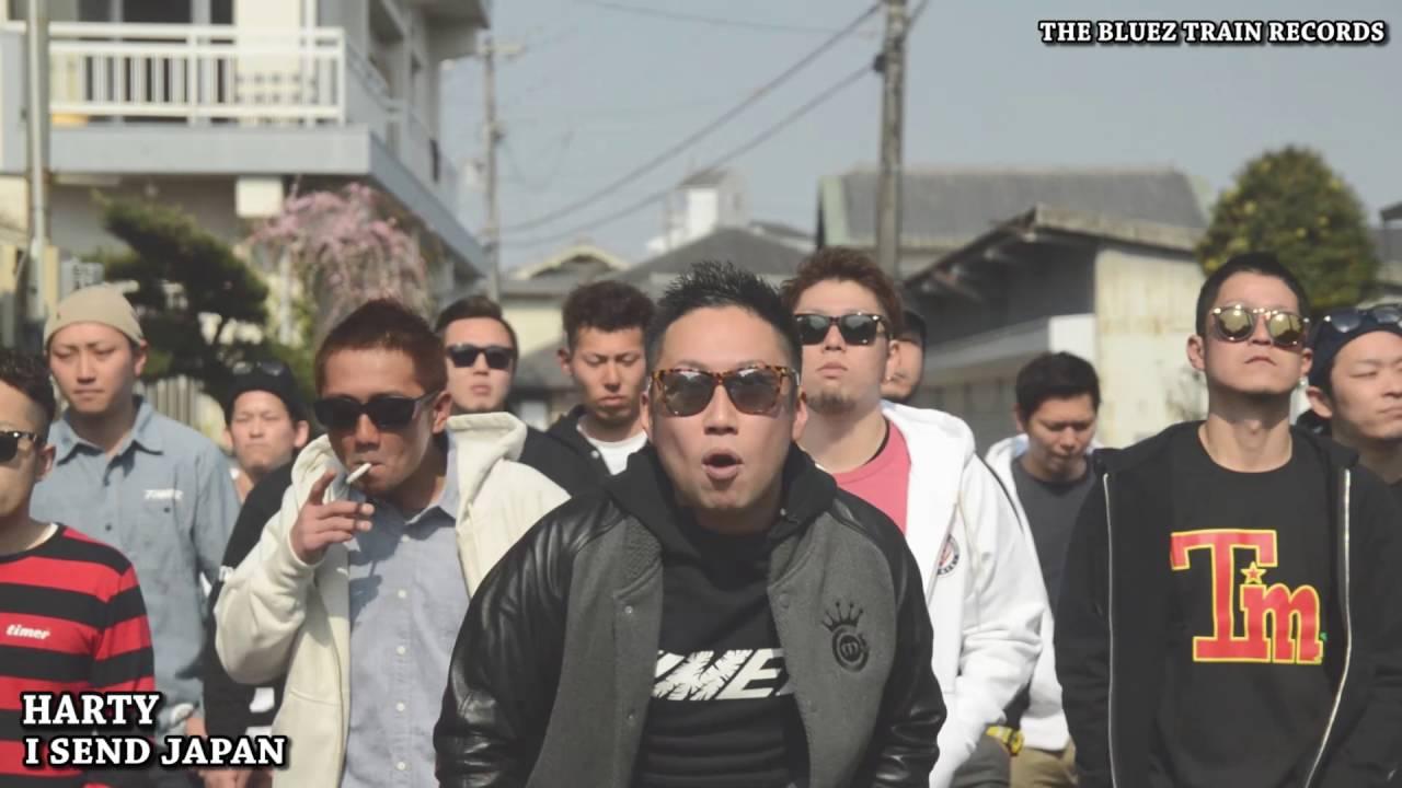 Download HARTY/ I SEND JAPAN (広島カープ 白濱裕太選手 登場曲)