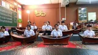 สอบดนตรีไทย ห้อง 666