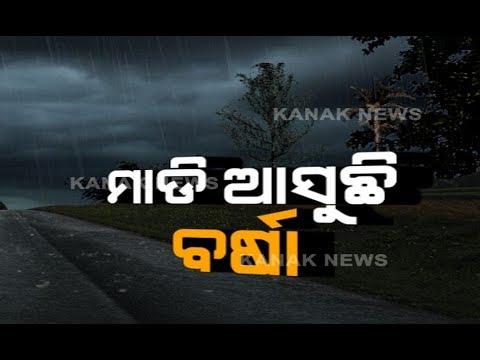 Weather Forecast In Odisha