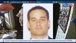 04.09.15. В России активизировались американские шпионы