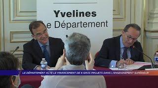 Yvelines | Le département acte le financement de 6 projets dans l'enseignement supérieur