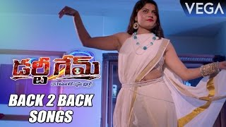Dirty Game Latest Movie Songs    Back to Back Song Teasers    Latest Romantic Movie 2016