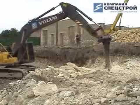 Гидромолот. Разработка скальных грунтов