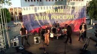Группа Предел Контроля - Первые (Live video)
