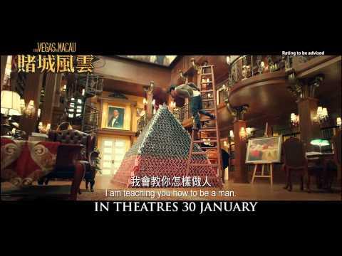 Video Casino undercover stream movie2k