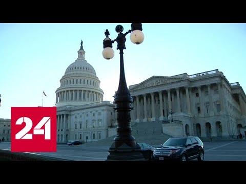 """Посольство РФ в США назвало новые санкции Вашингтона """"всплеском русофобии"""" - Россия 24"""