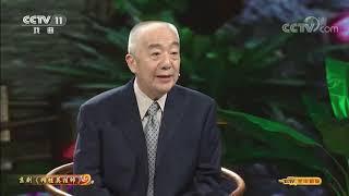 《CCTV空中剧院》 20191026 京剧《穆桂英挂帅》(访谈)| CCTV戏曲