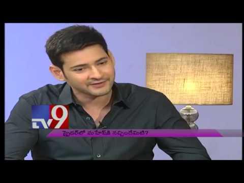 Mahesh Babu On Jr NTR's Jai Lava Kusa | TV9 SPYder Interview